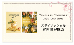 TIMELESS COMFORT 212KITCHIN STORE